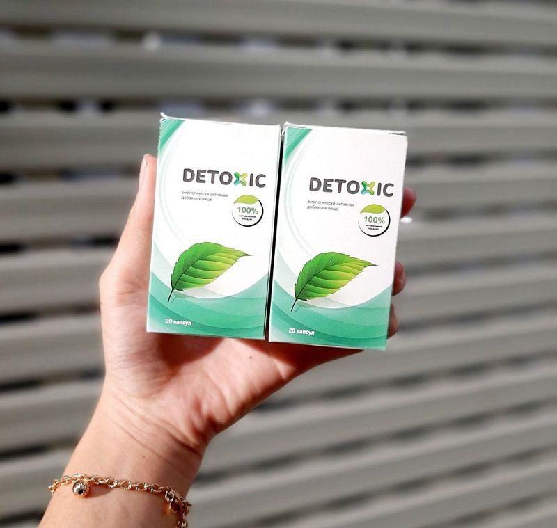 Sản phẩm chưa được bán đại trà tại các hiệu thuốc
